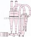 正负两级气流干燥机-江苏振兴干燥