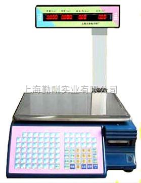 超市条码秤、商业电子秤