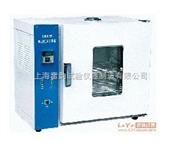 新款101-2A电热恒温鼓风干燥箱zui新价,上海雷韵试验仪器制造有限manbetx
