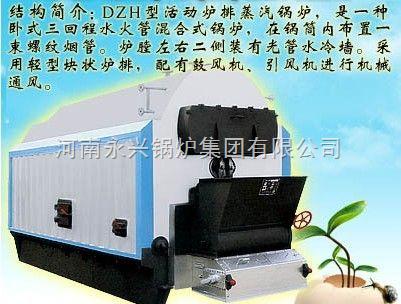 dzl4812am01电路图