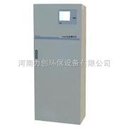 广东氨氮在线监测仪、氨氮在线分析仪销售