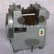 QGM-65三辊研磨机  上海