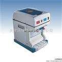 全自動刨冰機|電動刨冰機|刨冰機價格|天津刨冰機|碎冰機|天津碎冰機
