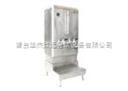 不锈钢厨房设备开水机