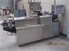 SLG32小型实验型双螺杆膨化机
