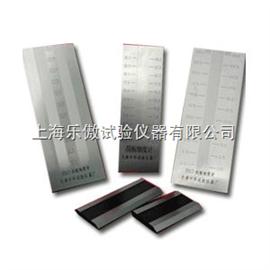 QXD0-50刮板细度计