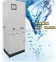 天津氨氮在线监测仪、氨氮在线分析仪价格
