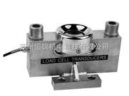 无锡QS-30T模拟式汽车衡传感器