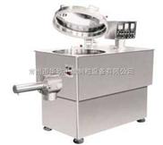 供应实验室用湿法造粒机 GSL-10湿法制粒机