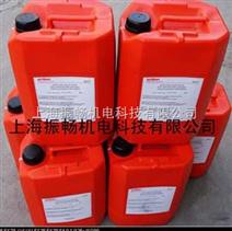 德國萊寶真空泵油N62