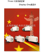 莱宝双级旋片泵D60C