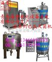 威海巴氏殺菌機 威海酸奶機 威海冰淇淋機 威海熱風循環消毒柜