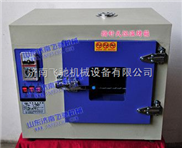 五谷磨房专用五谷杂粮低温烘培机,