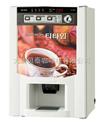 伊春七台河黑河全自动投币式咖啡机价格及原料