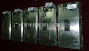 HW-KW-20G-不锈钢臭氧消毒机/壁挂式臭氧灭菌器/食品厂臭氧发生器