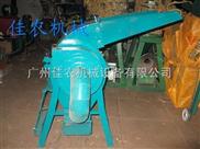 320型小型饲料粉碎机  广东家用饲料粉碎机
