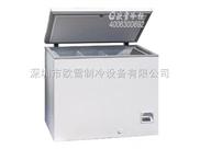 上海血液冷藏箱
