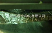 盒中袋无菌型灌装机