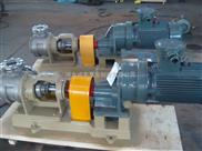 糖浆输送泵松香泵沥青泵不锈钢高粘度齿轮泵