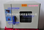 济宁食品烘焙机,低温干燥机