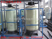锅炉除盐水系统、锅炉除盐水设备/软化水处理设备