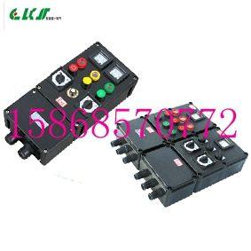 防爆配电箱BXM(D)8050-2K 6K 8K 10K 12K防腐配电箱 BXM8050