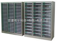 A4S-30003抽文件柜文件柜-工业文件整件柜