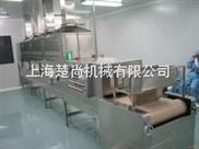 CS-50SD-鱼虾微波干燥杀菌设备