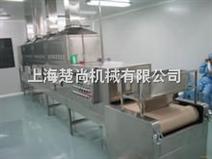 发芽糙米微波杀菌干燥机