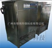 HW-ET-200g-纯净水臭氧发生器/矿泉水臭氧消毒机/臭氧灭菌设备&^