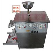 蒸汽凉皮机  蒸汽凉皮机厂家   全自动蒸汽凉皮机
