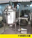 不銹鋼真空高速乳化罐,高剪切拌料乳化桶,高速配料桶