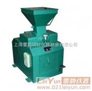 上海销售PZC密封式锤式破碎机,批发供应PZC密封式锤式破碎机