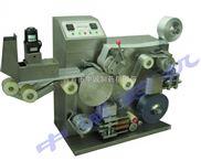 DPH-90-海南胶囊包装机多少钱 铝塑泡罩包装机多少钱