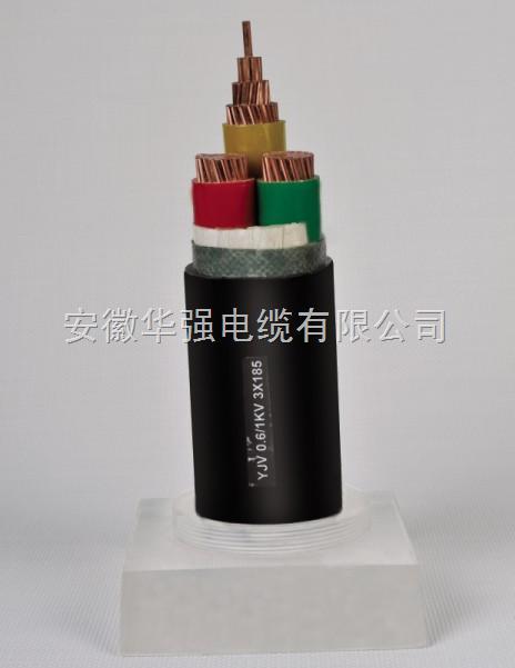 YJV3*120低压交联电缆