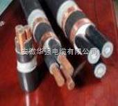 YJV3*50低压交联电缆