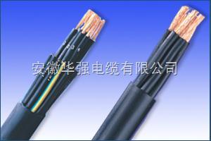 ZR-KVVRP控制电缆