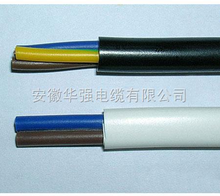 KVV22-2*2.5控制电缆