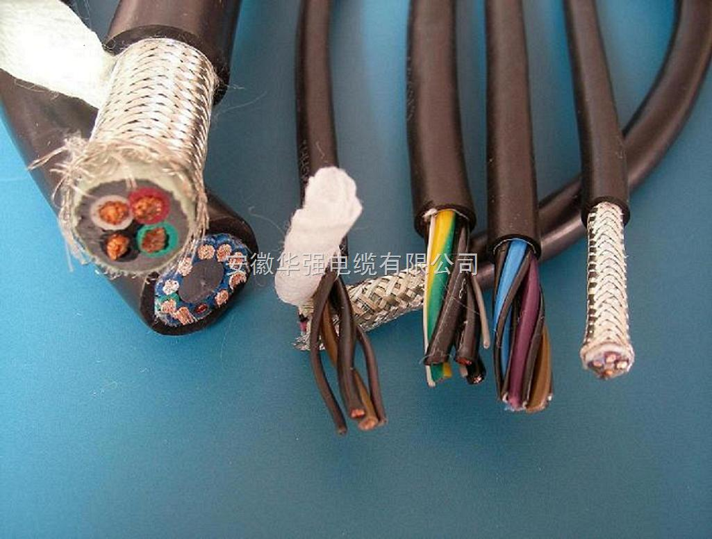 KFF10*1.0高温电缆