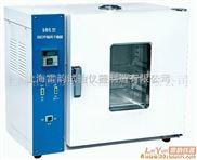 上海远红外线干燥箱,70-1远红外快速干燥箱,101-2Y远红外鼓风干燥箱