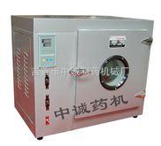 KH-45-天津 香蕉烘干机@香蕉烘干机报价