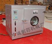 KH-75-蝇蛆烘干机的价格报价(图)