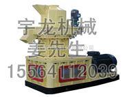 木屑制粒机,木屑颗粒机,大型木屑设备