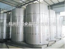 水果酒发酵罐