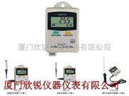 温度记录仪S100-T