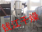 钱江生产:阿奇霉素造粒设备