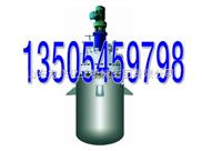 高压磁力反应釜,高压反应釜,磁力反应釜