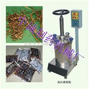JY-13-在富阳哪里有全自动煎药机卖 Z低多少钱