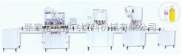 直线果汁灌装机