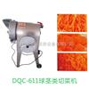 DQC-611台湾进口球茎类切菜机 全304不锈钢丝刀条可换 切丁切丝切片
